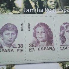 Sellos: LOS SELLOS, BILLETES E ICONOS DE LA DEMOCRACIA. PERIÓDICO EL MUNDO. FAMILIA REAL ESPAÑOLA. Lote 103049099