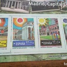Sellos: LOS SELLOS, BILLETES E ICONOS DE LA DEMOCRACIA. PERIÓDICO EL MUNDO. MADRID, CAPITAL CULTURAL. Lote 103049243
