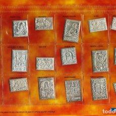 Sellos: REPRODUCCIONES EN PLATA DE 925 MM DE 18 SELLOS ESPAÑOLES CON MOTIVO ARAGON. Lote 103080943