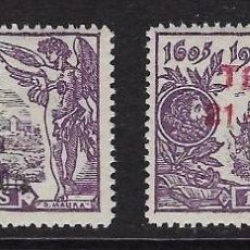 Briefmarken - ESPAÑA - FALSOS. Edifil nsº NE 32/33F nuevos - 104894635