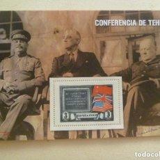 Sellos: HOJITA CON SELLO UNION SOVIETICA DEDICADO A LA CONFERENCIA DE YALTA. COLECCION 2ª GUERRA MUNDIAL. Lote 105576163