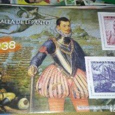 Timbres: SELLOS AUTORIZADOS CORREOS BATALLA DE LEPANTO. Lote 108696671