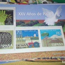 Sellos: SELLOS AUTORIZADOS CORREOS XXV AÑOS DE PAZ. Lote 108697111
