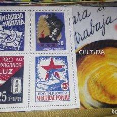 Briefmarken - sellos autorizados correos cultura - 108698087