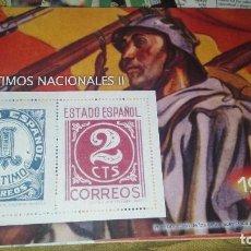Briefmarken - sellos autorizados correos centimos nacionales II - 108700871