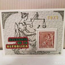 Briefmarken - la españa contemporanea en sellos de correos edicion coleccionista el mundo entrega n 7 - 112700075