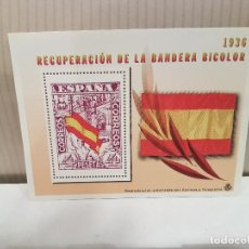 Timbres: LA ESPAÑA CONTEMPORANEA EN SELLOS DE CORREOS EDICION COLECCIONISTA EL MUNDO ENTREGA N 27. Lote 112701899