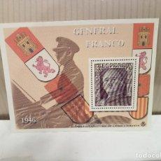 Briefmarken - la españa contemporanea en sellos de correos edicion coleccionista el mundo entrega n 38 - 112702987