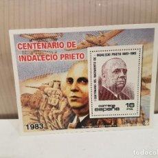 Briefmarken - la españa contemporanea en sellos de correos edicion coleccionista el mundo entrega n 76 - 112706639