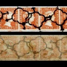 Sellos: ESPAÑA ISABEL II 1850 TIRA DE 5 MATASELLO ARAÑA NEGRA, REPLICA. Lote 113363612