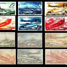 Timbres: ESPAÑA 1938 CORREO SUBMARINO 6 VALORES, REPLICAS.. Lote 116275971