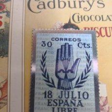 Sellos: SELLO METALICO COLECCIONABLE 18 JULIO ESPAÑA LIBRE . Lote 117293543