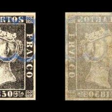 Sellos: ESPAÑA ISABEL 11 1850 MATASELLO ARAÑA AZUL, REPLICA. Lote 117991063