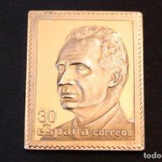 Sellos: SELLO DE PLATA CHAPADO EN ORO, JUAN CARLOS I. Lote 119192607