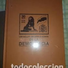 Sellos: LOS SELLOS, BILLETES E ICONOS DE LA DEMOCRACIA.EL MUNDO. Lote 119278611