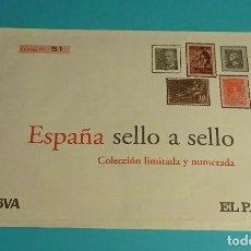 Sellos: ENTREGA Nº 51. COLECCIÓN ESPAÑA SELLO A SELLO. BBVA - EL PAÍS. Lote 120433387