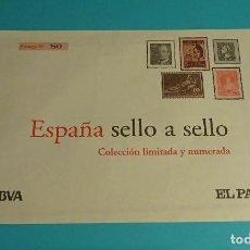 Sellos: ENTREGA Nº 50. COLECCIÓN ESPAÑA SELLO A SELLO. BBVA - EL PAÍS. Lote 120433499