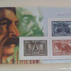 Sellos: HOJITA CON SELLOS DE LA UNION SOVIETICA DEDICADOS A LENIN Y STALIN. COLECCION 2ª GUERRA MUNDIAL. Lote 122206547