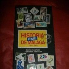 Sellos: HISTORIA POSTAL DE MÁLAGA 1850-2000 100 SELLOS METÁLICOS EN EXPOSITOR DE LUJO. Lote 122220843