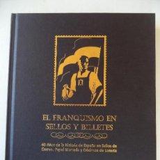 Sellos: EL FRANQUISMO EN SELLOS Y BILLETES.40 AÑOS DE HISTORIA DE ESPAÑA EN SELLOS PAPEL MONEDA Y DECIMOS DE. Lote 128701263