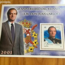 Selos: ENTREGA 102 - LA ESPAÑA CONTEMPORÁNEA EN SELLOS DE CORREOS - EDITA EL MUNDO - AFINSA. Lote 129539919