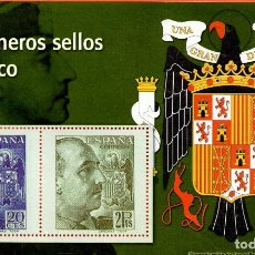 Sellos: VESIV REPRODUCCION HOJAS DE SELLO DIARIO MUNDO LOS PRIMEROS SELLOS DE FRANCO. Lote 129640295