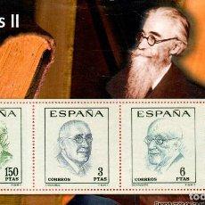 Sellos: VESIV REPRODUCCION HOJAS DE SELLO DIARIO MUNDO LITERATOS II. Lote 129640727