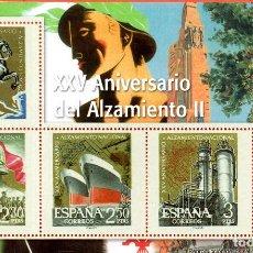 Sellos: VESIV REPRODUCCION HOJAS DE SELLO DIARIO MUNDO XXV ANIVERSARIO DEL ALZAMIENTO II. Lote 129649183