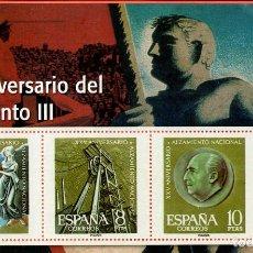 Sellos: VESIV REPRODUCCION HOJAS DE SELLO DIARIO MUNDO XXV ANIVERSARIO DEL ALZAMIENTO III. Lote 129649263