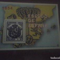 Sellos: SELLO REPRODUCCIÓN AUTORIZADA ESCUDO DE ESPAÑA 1854. Lote 130264538