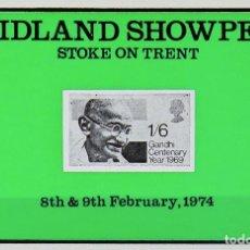 Sellos: REPRODUCCIÓN SOBRE CARTULINA   MIDLAND SHOWPEX   STOKE ON TRENT 1974   GANDHI. Lote 130635330