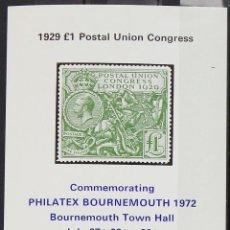Sellos: REPRODUCCIÓN SELLO 1929 1£ POSTAL UNION CONGRESS   PHILATEX 1972. Lote 130636006