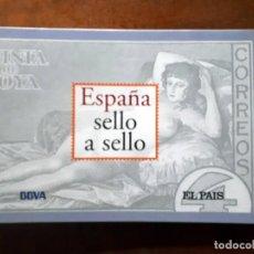 Sellos: ESPAÑA SELLO A SELLO- COLECCIÓN COMPLETA LIMITADA EL PAÍS- FACSÍMIL. Lote 133459450