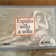 Sellos: CATÁLOGO COMPLETO ESPAÑA, SELLO A SELLO.. Lote 134381842