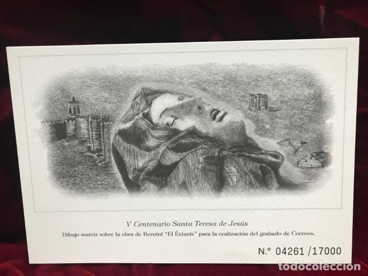 DIBUJO MATRIZ SOBRE LA OBRA DE BERNINI -EL EXTASIS-.GRABADO DE CORREOS (Filatelia - Sellos - Reproducciones)