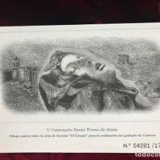 Sellos: DIBUJO MATRIZ SOBRE LA OBRA DE BERNINI -EL EXTASIS-.GRABADO DE CORREOS. Lote 138851326