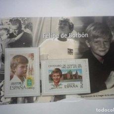 Francobolli: LOS SELLOS, BILLETES E ICONOS DE LA DEMOCRACIA EL MUNDO FELIPE DE BORBON. Lote 141785270