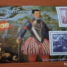 Sellos: LA GUERRA CIVIL EN SELLOS DE CORREOS DE EL MUNDO: BATALLA DE LEPANTO. Lote 143091174