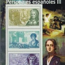 Sellos: REPRODUCCION HOJA BLOQUE. SELLOS PERSONAJES ESPAÑOLES III - SELLO-390. Lote 146090614