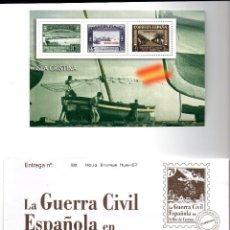 Sellos: LA GUERRA CIVIL ESPAÑOLA EN SELLOS DE CORREOS, ISLA CRISTINA, 3 SELLOS. Lote 148481098