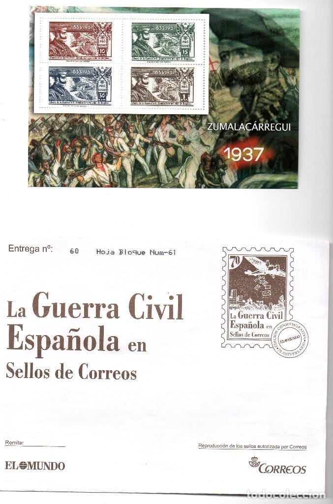 LA GUERRA CIVIL ESPAÑOLA EN SELLOS DE CORREOS, ZUMALACÁRREGUI, 4 SELLOS (Filatelia - Sellos - Reproducciones)