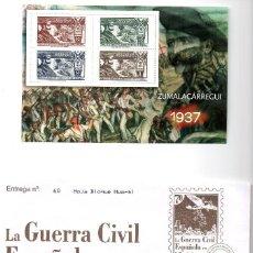 Sellos: LA GUERRA CIVIL ESPAÑOLA EN SELLOS DE CORREOS, ZUMALACÁRREGUI, 4 SELLOS. Lote 148481534