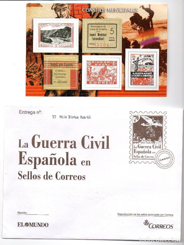 LA GUERRA CIVIL ESPAÑOLA EN SELLOS DE CORREOS, CONSEJOS MUNICIPALES, 5 SELLOS (Filatelia - Sellos - Reproducciones)