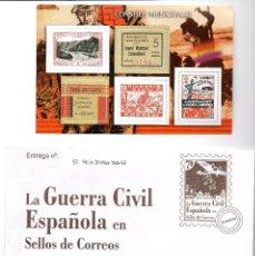 Sellos: LA GUERRA CIVIL ESPAÑOLA EN SELLOS DE CORREOS, CONSEJOS MUNICIPALES, 5 SELLOS. Lote 148481890
