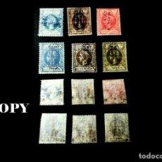 Timbres: ESPAÑA 1899 ISLAS MARIANAS 6 VALORES, REPLICAS. Lote 149748262