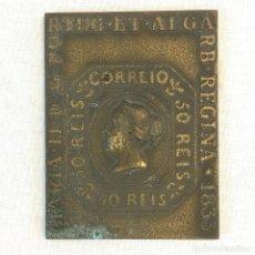 Sellos: REPRODUCCIÓN SELLO- 50 REIS-MARIA II-1833-BRONCE. Lote 150025522