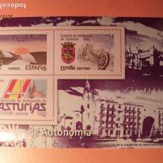 Sellos: REPRODUCCIONES 1982 - ESTATUTOS DE AUTONOMÍA - EDIFIL 2686, 2687 Y 2688 - ANDALUCÍA, CANTABRIA Y AST. Lote 156888554