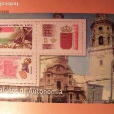 Sellos: REPRODUCCIONES 1983 - ESTATUTOS AUTONOMÍA - EDIFIL 2689, 2690 Y 2691. LA RIOJA, MURCIA,VALENCIA.. Lote 156889450