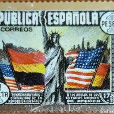 Sellos: SELLO METALICO REPUBLICA ESPAÑOLA 1 PESETA FACSÍMIL 1937. Lote 160866569