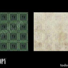 Sellos: GERMANY BADEN 9KR LARGE SHEET OF 1, REPLICA. Lote 167549012